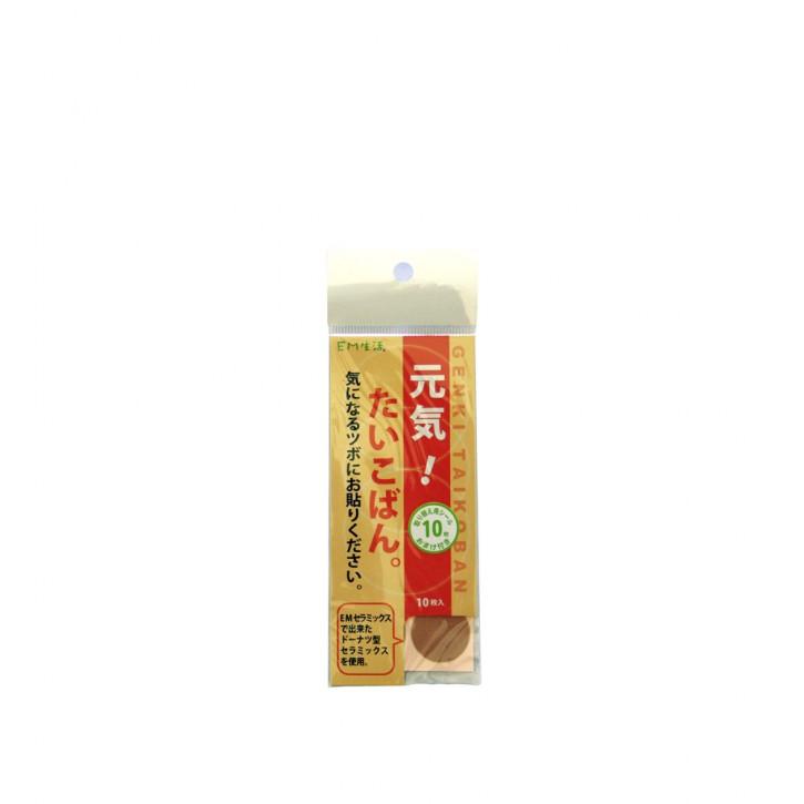EM-X Keramik Genki Taikoban, 10 Stück